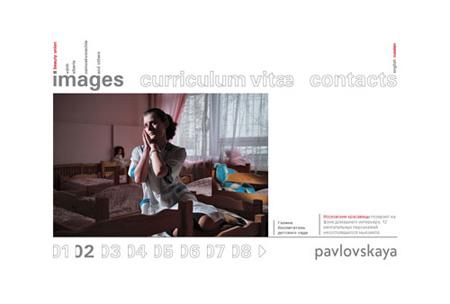 Сайт фотографа Натальи Павловской