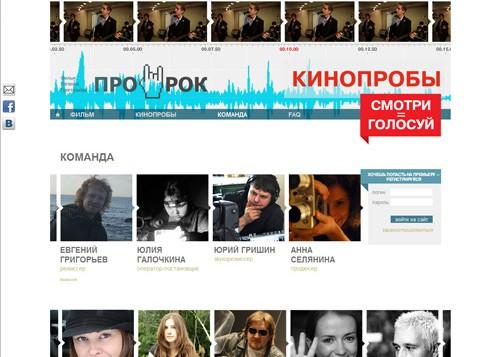 rock-n-doc.ru