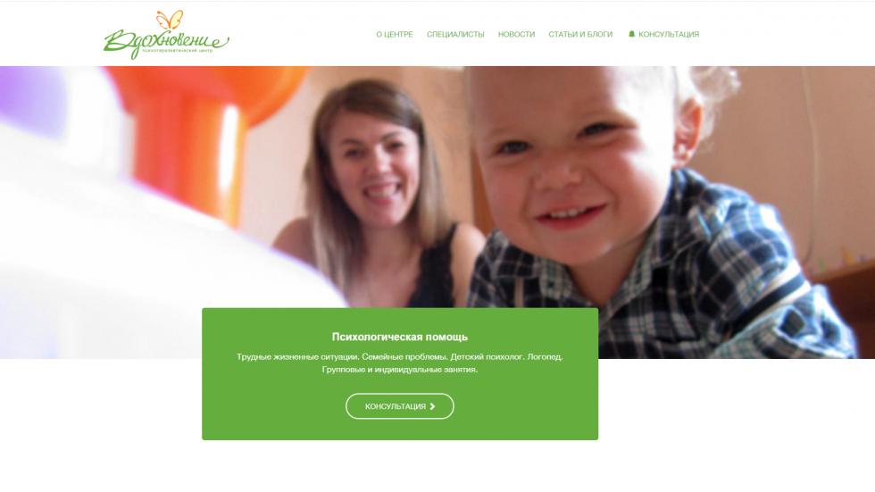 Screenshot_vdoh-center